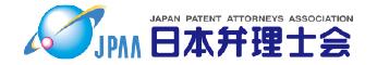 JPAA 日本弁理士会